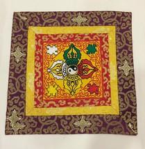 Tibetan silk brocade Embroidered double dorje shrine table cover/altar c... - $24.00