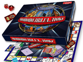 Monopoly.Russian Language.Family.Finance Board Game.МОНОПОЛИЯ.ИГРА.Kids.Luxe - $25.36
