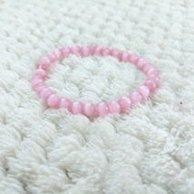 Rose pink cat eye bead bracelet - $6.00