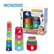New Non-Toxic Discovery Toys Educational Baby Toddler Child Measure Up S... - $19.99