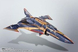 BANDAI Sv-262Hs Draken III Keith Aero-Windermere  custom Figure Toy New B64 - $636.00