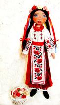 "Author's collectible textile doll ""NATALKA-POLTAVKA"". - $125.00"