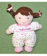 Child of Mine MY FIRST DOLL Rattle Plush Stuffed BROWN Hair Carters Colo... - $20.79