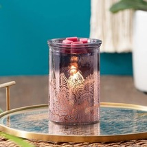 SCENTSY - Happy Henna Warmer – Scentsy Warmer - AUTHENTIC - $38.90