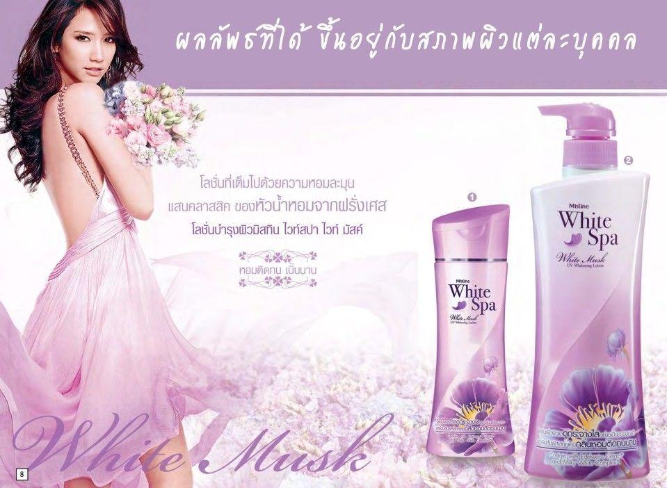 Mistine White Spa White Musk UV Whitening Moisturizing Body Lotion 400ml x 2 :