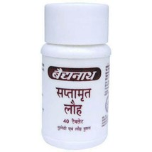 Baidyanath Saptamrit Lauh (40tab) For Headache, Premature Grey Hair, Red... - $7.67