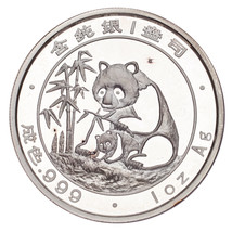 1988 Chine Ana Convention 97th Anniversaire 1 Oz .999 Argent Reproduction - $640.27