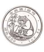 1988 Chine Ana Convention 97th Anniversaire 1 Oz .999 Argent Reproduction - $832.78 CAD
