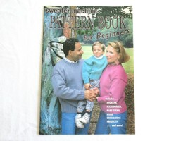 Sweater Machine Pattern Book for Beginners (for BOND Incredible Sweater ... - $12.99