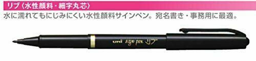 *Mitsubishi Pencil Co., Ltd. aqueous pen ribs fine print MYT7.15 red ten