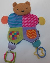 Kids Preferred Amazing Baby Bear Toy Teether Lo... - $19.99