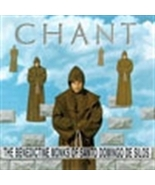 CHANT VOLUME 1 by Benedictine Monks - $22.95
