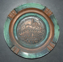 Judaica Israel Vintage Copper Plate Tray Tower of David Jerusalem Wall Hang  image 3