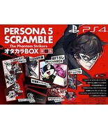 PS4 Persona 5 Scramble The Phantom Strikers Otakara BOX Limited Edition - $296.99