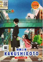 Kakushigoto Vol.1-12 End English Subtitle Ship From USA