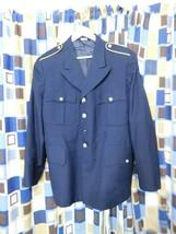 US Army Military Dress Uniform Jacket Coat  Size 44SC - $35.63