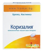 BOIRON, BOIRON, Coryzalia / Korizaliya - at fever from different backgro... - $20.00