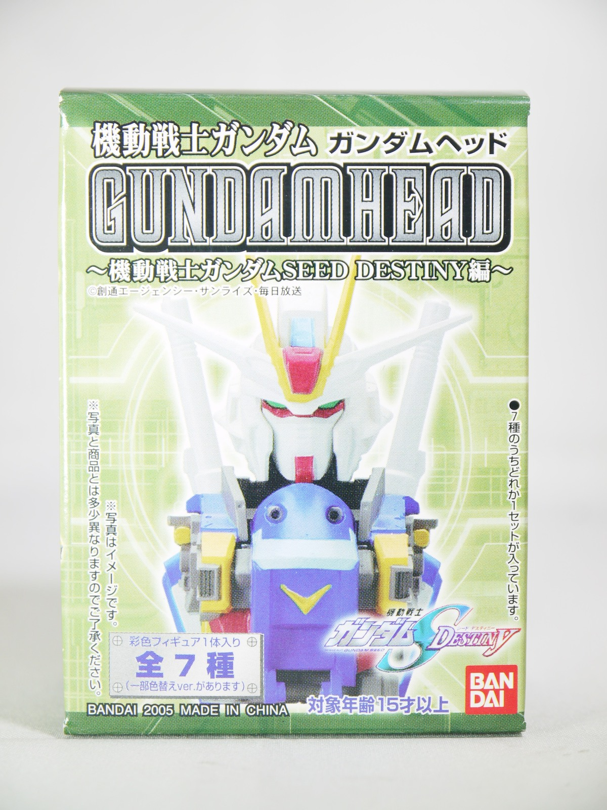 Bandai Gundam Seed Destiny Force Blast Head Figure GUNDAMHEAD Series
