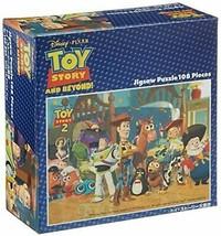 108 Piece Jigsaw Puzzle Toy Story Large Set (18.2x25.7cm) - $22.17