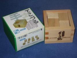 Hikimi Caja Puzle Colección Tekozuru G-1 de Japón Tangram Madera Rompeca... - $30.73