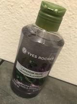 Yves Rocher Relaxant Bath & Shower Gel Lavandin Blackberry 6.7 Oz New Lavender - $12.29