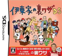Itouke no Shokutaku DS [Japan Import] [Nintendo DS] - $24.12