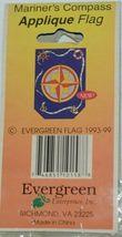 Evergreen Enterprises Inc 10158 Mariners Compass Applique Flag image 3