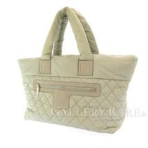 CHANEL Coco Cocoon Medium Nylon Calf Leather Mint Grey A48611 Tote Bag A... - $796.90