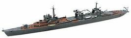 Aoshima 1/700 Water Line Ser.IJN Seaplane Carrier Mizuho (Plastic model)550 - $55.76