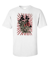 Japanese Dragon T-Shirt Rising Sun Asian Culture Fantasy Kanji Tattoo Me... - $23.75+