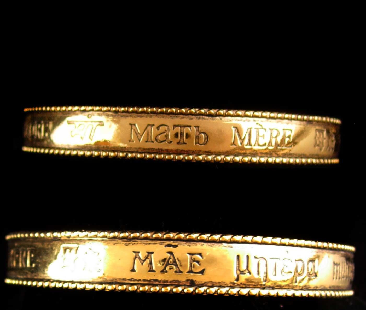 Vintage Mother bracelet / mama bangle / Mother of the Bride Gift / madre mother