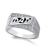 20./1Ct DAD 14k White Gold Plated White CZ Diamond Men`s Ring.925 Silver  - $199.99