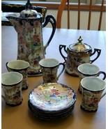 Vintage 20th century I.E. and C. Company Chocolate tea set Hand painted ... - $173.25