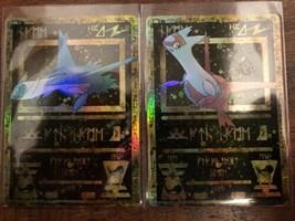 ANCIENT POKEMON CARD SET RARE LATIAS LATIOS GX EX MEGA - $10.00