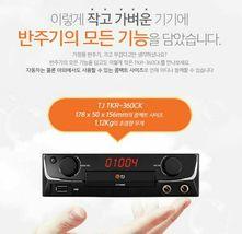 TJ Taijin Media Car & Home Karaoke Machine System 500GB HDD TKR-360CK for Korean image 6