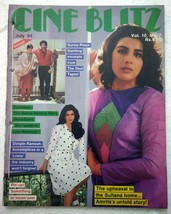 Cineblitz Jul 1984 Amrita Dimple Salma REKHA Sridevi Suresh Oberoi Marc ... - $49.99