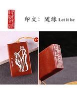 Hmayart Chinese Mood Seal/Handmade Traditional Art Stamp Chop for Brush ... - $78.89