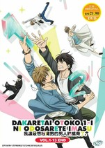 Dakaretai Otoko 1-i ni Odosarete Imasu 1-13End Eng sub Ship From USA
