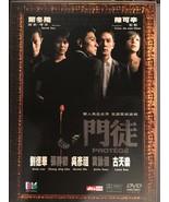 Protege 門徒 (DVD) Andy Lau Daniel Wu Louis Koo - Eng Sub - $15.99