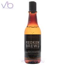 REDKEN (Brews, For Men, Extra Clean Shampoo, Malt Enriched, Build-up Remover ) - $14.50