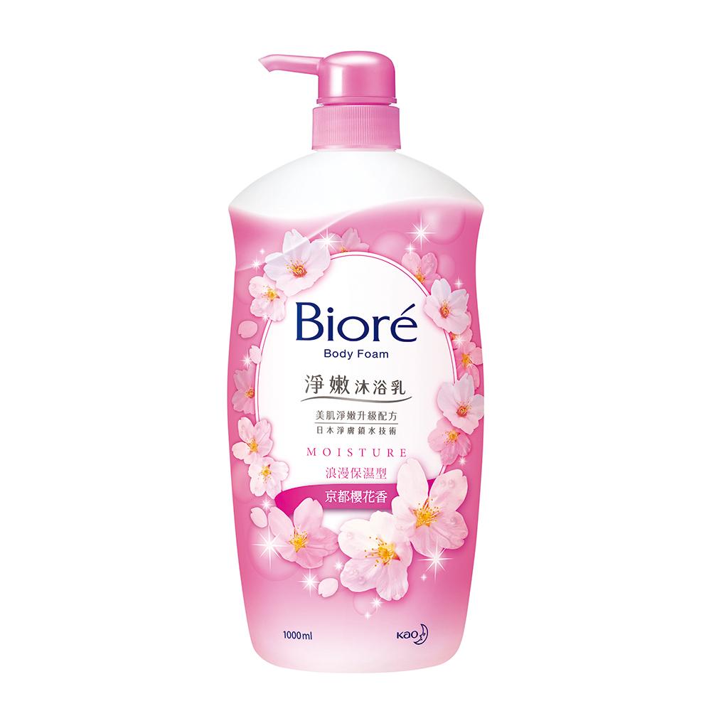 Biore bodywash sakura  1