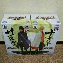 BORUTO Shinobi Relations Naruto, Sasuke FS JAPAN - $55.62