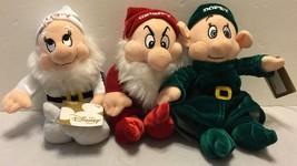 NWT Disney Store Exclusive Three Dwarfs Happy Grumpy Dopey Xmas Colors P... - $63.10