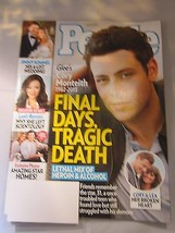 PEOPLE MAGAZINE JULY 29 2013 GLEE'S CORY MONTEITH COVER BRAND NEW - $9.99