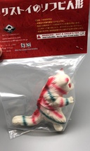 Max Toy Red and Green Striped Large Nekoron - Mint in Bag image 4