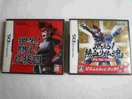 Osu Tatakae Ouendan 1 & 2 Moero Nekketsu Rhythm Damashii DS Video Game J... - $39.59