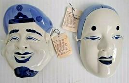 Vintage Two Ceramic Masks Ko-Omote and Daikoku Japanese Masks  Pier 1 Im... - $69.37