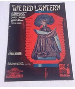 The Red Lantern by Fred Fisher - Sheet Music -1919 Vintage Sheet Music Film - $14.99