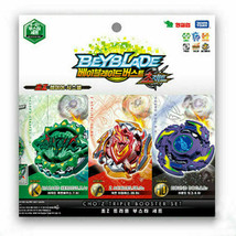 [Takara Tomy] Beyblade Burst B-121 Cho-Z Triple Booster Set Authentic image 1