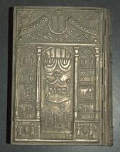 Lot of 3 Bible Siddur Hebrew Metal Binding Vintage Prayer Book Judaica Israel image 15